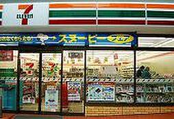 岡山県岡山市北区奥田1丁目の賃貸マンションの外観