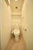 トイレ,1K,面積25.71m2,賃料6.8万円,Osaka Metro谷町線 天満橋駅 徒歩5分,京阪本線 天満橋駅 徒歩5分,大阪府大阪市北区天満2丁目
