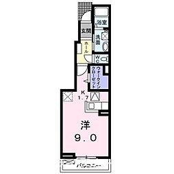 レディエンスC[1階]の間取り