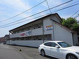 塩崎駅 2.5万円
