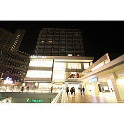 海老名駅 9.2万円