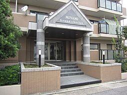 グランシャリオ南[2階]の外観