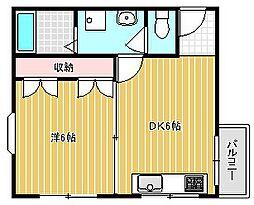 ヒノマンション[2階]の間取り