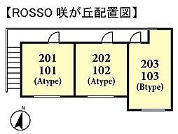 ROSSO咲が丘[2階]の外観