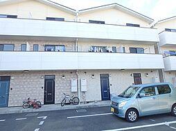 [テラスハウス] 神奈川県茅ヶ崎市萩園 の賃貸【/】の外観