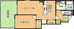 フリーデ高須[1階]の間取り