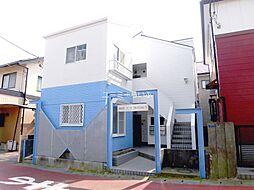 大磯駅 2.8万円