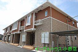 甘木駅 4.8万円