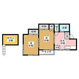 八乙女駅 3.4万円