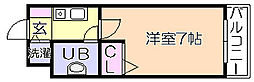 久留米大学前駅 2.3万円