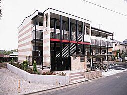 東京都西東京市東町3丁目の賃貸アパートの外観