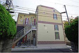 神奈川県横浜市金沢区六浦東1丁目の賃貸アパートの外観