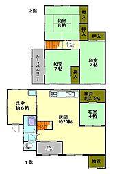 JR函館本線 小樽駅 徒歩8分 5LDKの間取り