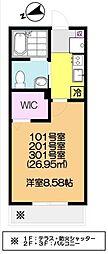 AJ京成津田沼[2階]の間取り