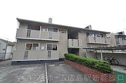 広島県広島市東区温品3丁目の賃貸アパートの外観