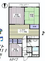 アスティーロイヤル[6階]の間取り