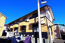東京都東久留米市幸町1の賃貸アパートの外観
