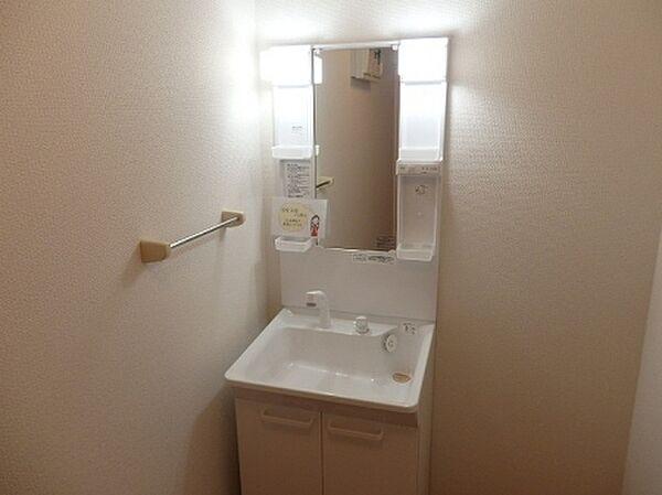 グランパルクの洗髪洗面化粧台