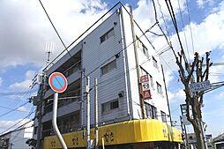 池田マンション[4階]の外観