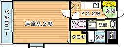 プレミール元町[3階]の間取り