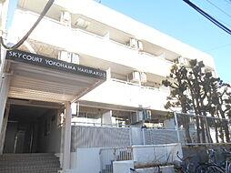 スカイコート横浜白楽B号棟[203号室]の外観