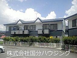 隼人駅 3.6万円