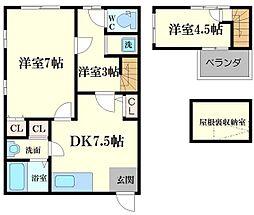 かげたマンション[1階]の間取り