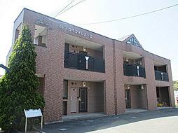 山口県下関市綾羅木南町1丁目の賃貸マンションの外観