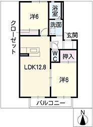 メゾン蒼樹[2階]の間取り