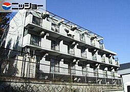 サンヒルズ八事山[2階]の外観