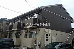 岡山県倉敷市稲荷町丁目なしの賃貸アパートの外観