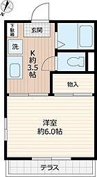 メゾン福田[101号室]の間取り