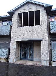 ブリッジニアハウス A棟[102号室]の外観