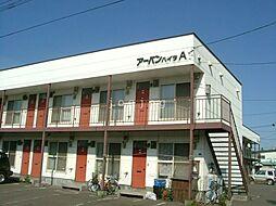 中央バス菊水元町6条2丁目 2.5万円