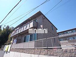 [テラスハウス] 福岡県福岡市東区香椎4丁目 の賃貸【/】の外観
