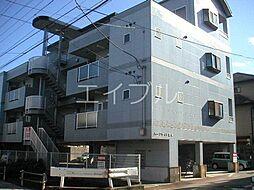 パークサイド宝永[3階]の外観
