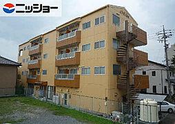 ルフラン相生[2階]の外観