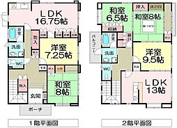 京阪本線 出町柳駅 バス6分 銀閣寺道下車 徒歩5分
