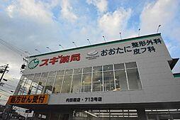 リバティ豊田本町[2階]の外観