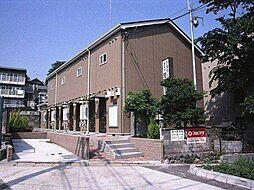 東京都八王子市館町の賃貸アパートの外観