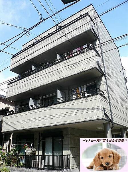 ディアコート横浜 2階の賃貸【神奈川県 / 横浜市西区】