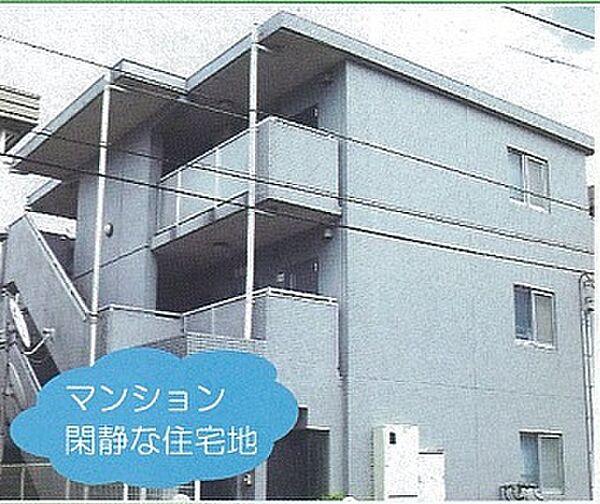 プルミエール 3階の賃貸【神奈川県 / 藤沢市】