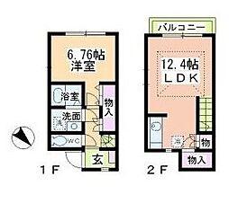 [テラスハウス] 東京都大田区池上1丁目 の賃貸【/】の間取り