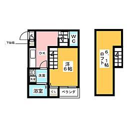 桜駅 5.3万円