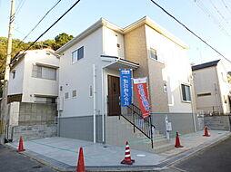 橋本駅 2,480万円
