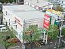 周辺,2LDK,面積52.65m2,賃料5.8万円,札幌市電2系統 西線16条駅 徒歩6分,札幌市電2系統 中央図書館前駅 徒歩10分,北海道札幌市中央区南十八条西12丁目2番23号