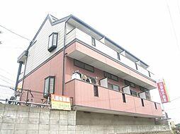 ロッジIII[2階]の外観
