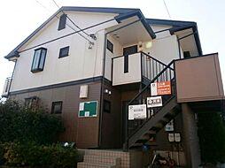 東京都三鷹市北野2の賃貸アパートの外観