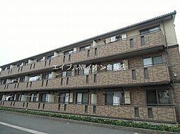 水島臨海鉄道 西富井駅 徒歩14分