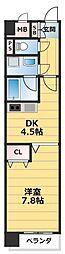 Kurise諏訪(クリセ諏訪)[2階]の間取り